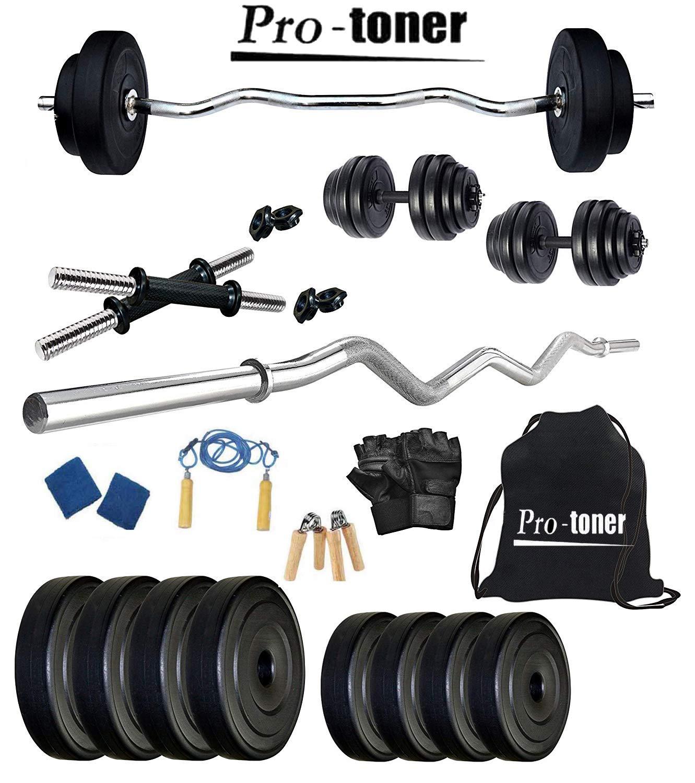 Protoner 20KG PVC Home Gym Combo
